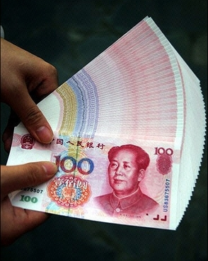 11700_chinese_money1