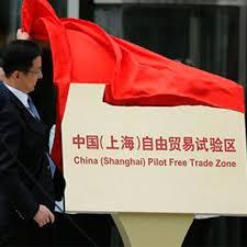 free trade zone 2