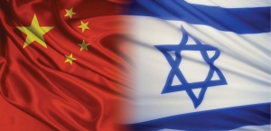 AJL-Feature-Issue9-China-Israel2