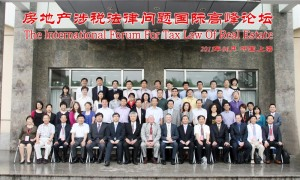 Tax forum 2