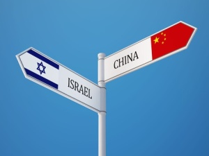 Israel and China